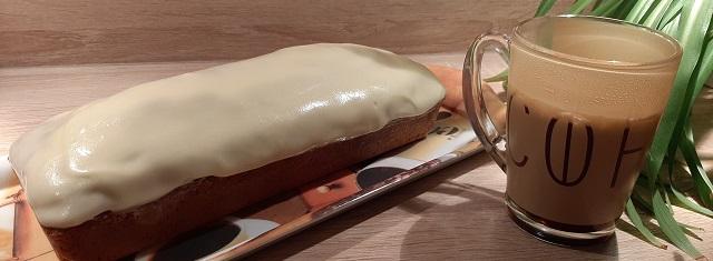 Cuisiner – Le gâteau à lacarotte